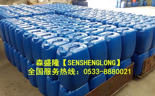 滨州膜阻垢剂SL820【碱式】产品