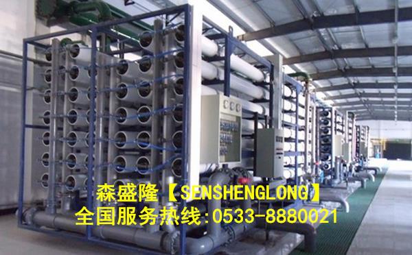 反渗透膜用阻垢剂SL820产品应用