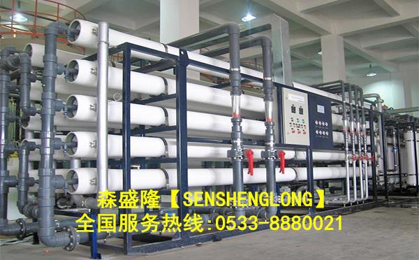 反渗透膜阻垢剂碱式SL810产品应用