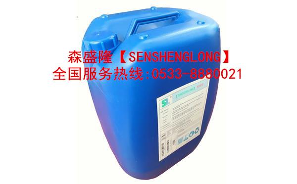 东营缓蚀阻垢剂SG710【高温】产品