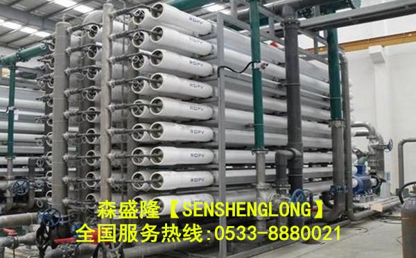 山东膜阻垢剂SS820【酸式】产品应用