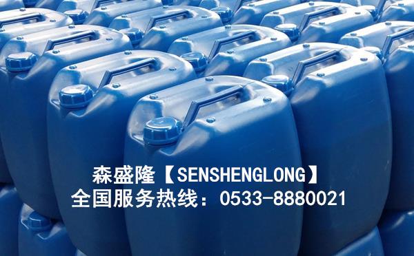德州膜阻垢剂SL810【碱式】产品