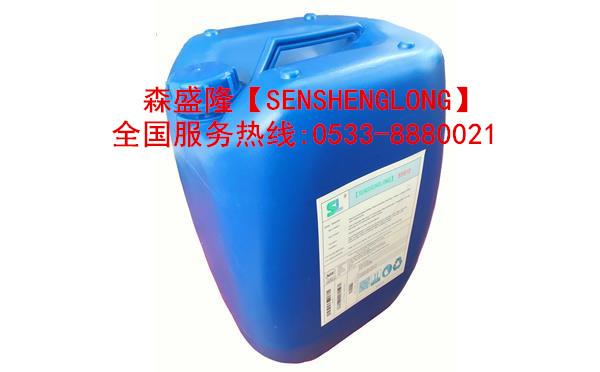 青岛膜阻垢剂SS815【酸式】产品