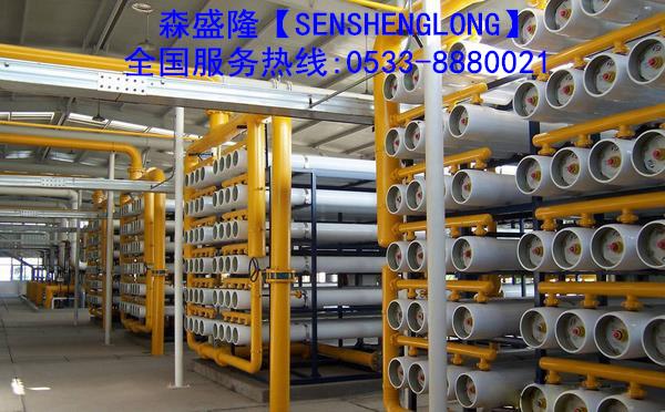 聊城膜阻垢剂SL815【碱式】产品应用实例